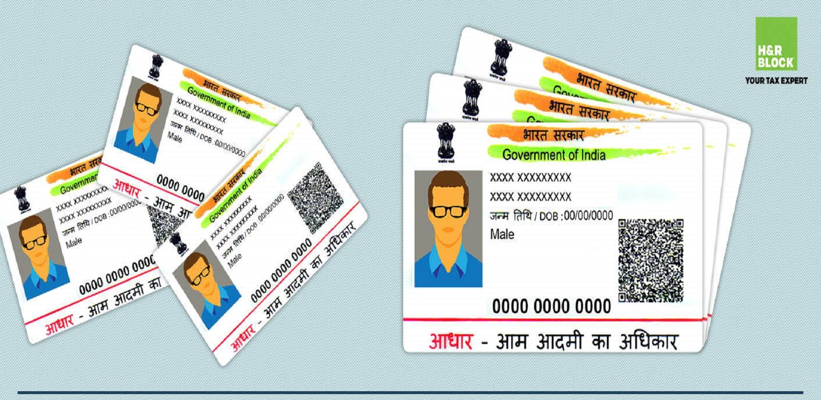 Passport | Passport Agent | Online Passport Apply | Tatkal